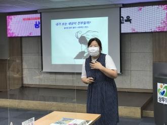 상무1동캠프 신규 캠프지기 교육