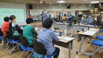 농성2동 자원봉사캠프 신규 캠프지기 교육(1차)