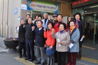 광천동 자원봉사캠프 TBN 교통방송 인터뷰 소개합니다.