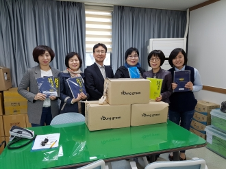 지역아동센터 후원물품 전달
