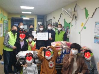 광천동캠프 후원활동