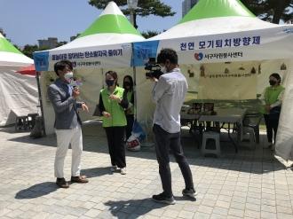 2021 광주자원봉사박람회