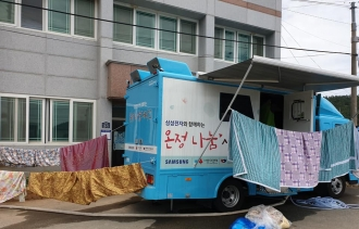 온정나눔 이동세탁-수해복구 현장지원(강진 마량 하분마을)