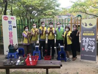 풍암동자원봉사캠프 칼갈이 봉사