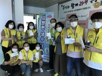 풍암동 자원봉사캠프 캠페인(생수나눔)