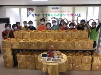 화정2동 추석맞이 명절키트 제작(김치나눔)