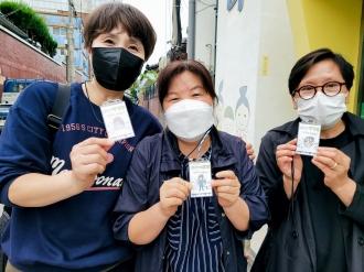 기후위기대응 프로젝트리더 5조 활동